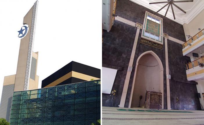 An-Nahdhah-Mosque.jpg