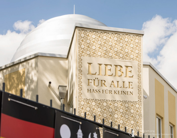 Inaugratio_of_Baitun-Naseer_Mosque_Augsburg_Germany (1 of 30)-L.jpg