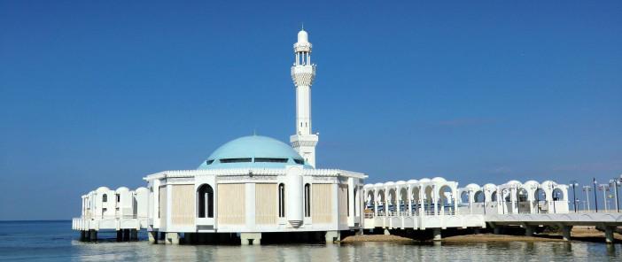mosque-1920x810.jpg