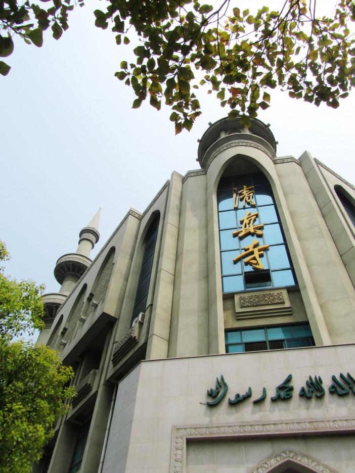 Changzhou_Mosque_02_2012-04.jfif