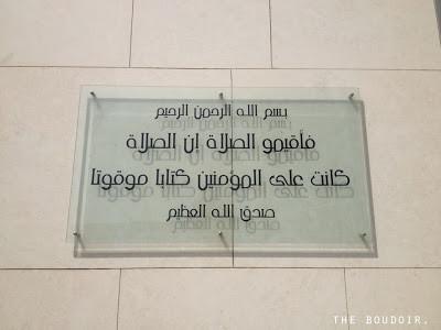 as-mosque-dubai5.jpg