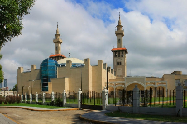 Buenos_Aires_Centre_Islamique.jpg