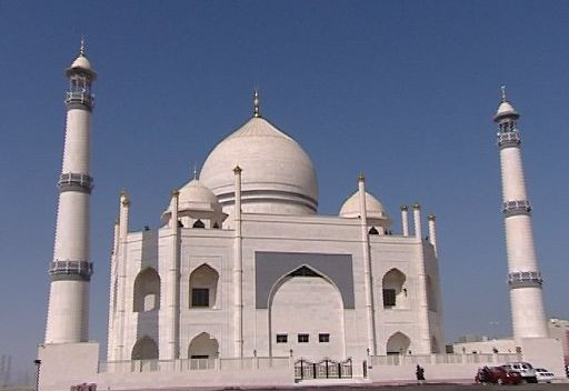 Mosque image 1.jpg
