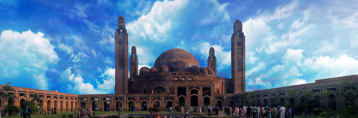 Bahria_Mosque_Lahore.jpg