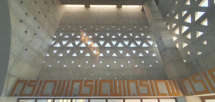 Aman-Mosque_11-scaled.jpeg