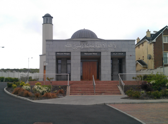 Galway_Mosque.png