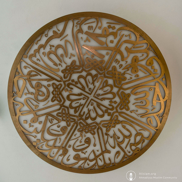 Inaugratio_of_Baitun-Naseer_Mosque_Augsburg_Germany (3 of 30)-L.jpg