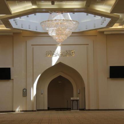 baitun_nur_mosque.jpg