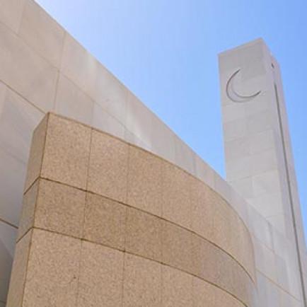 Sidra-Musalla-Mosque-thumb.jpg