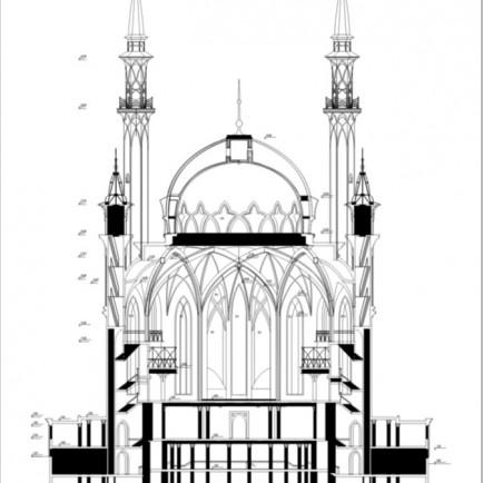 Section 2.jpg