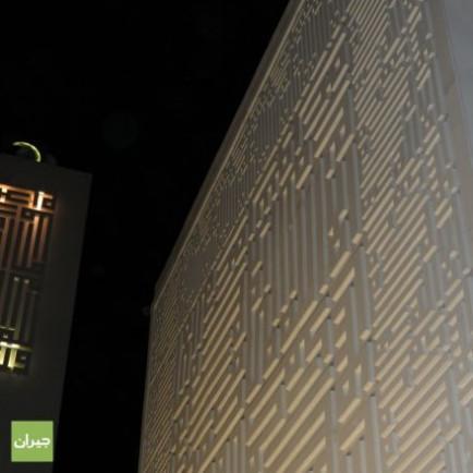 al-humshari-mosque-amman-136406665.JPG.jpg