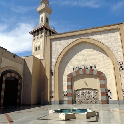 Mezquita_Centro_Cultural_Islámico_Rey_Fahd_Buenos_Aires_07.JPG