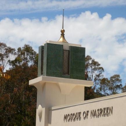 Nasreen-Mosque-in-San-Luis-United-States-04.jpg