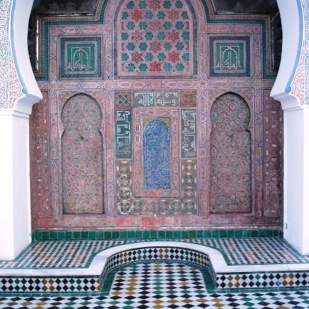 al-qarawiyyin-8.jpg