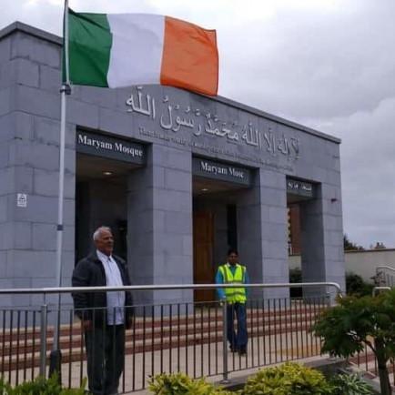cropped-ballybrit-mosque-maryam-muslim-islam.jpg