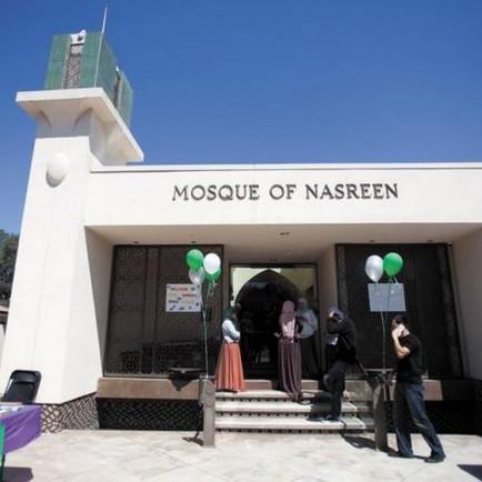 Nasreen-Mosque-in-San-Luis-United-States-0.jpg