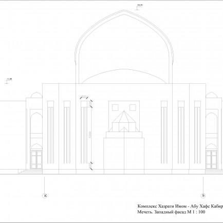 Sketch. Western facade.jpg