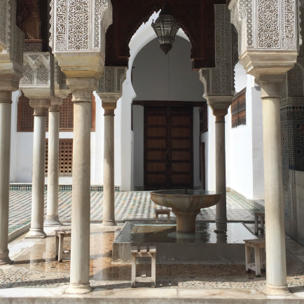 al-Qarawiyyin-library-restored-fountainsAP.png