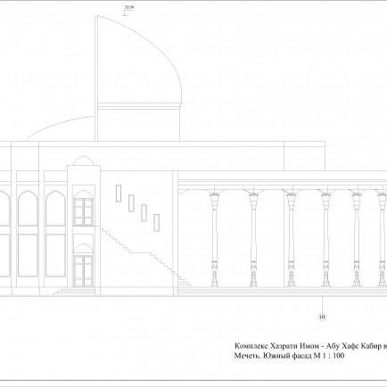 Sketch. Southern facade..jpg