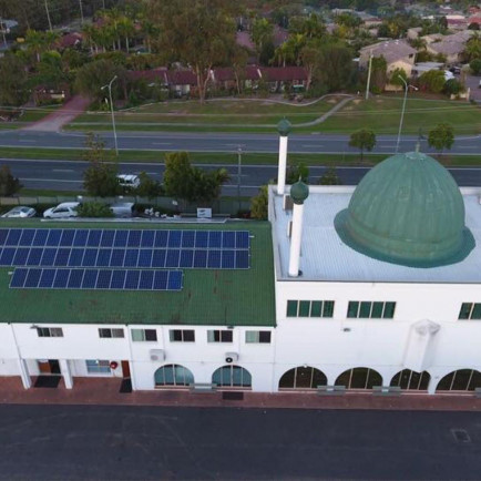GC Mosque.jpg
