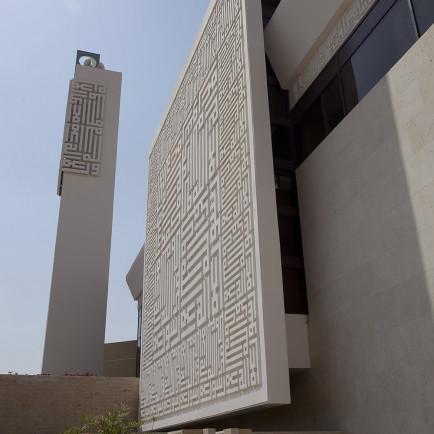 AL-HAMSHARI-MOSQUE-5.jpg